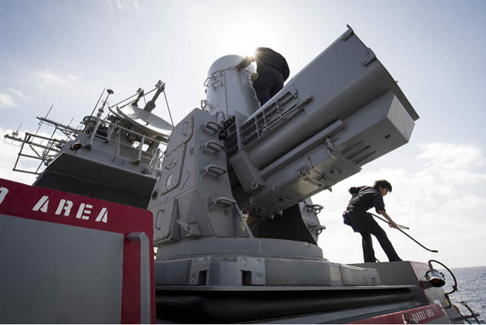 Navy's SEARam Weapon